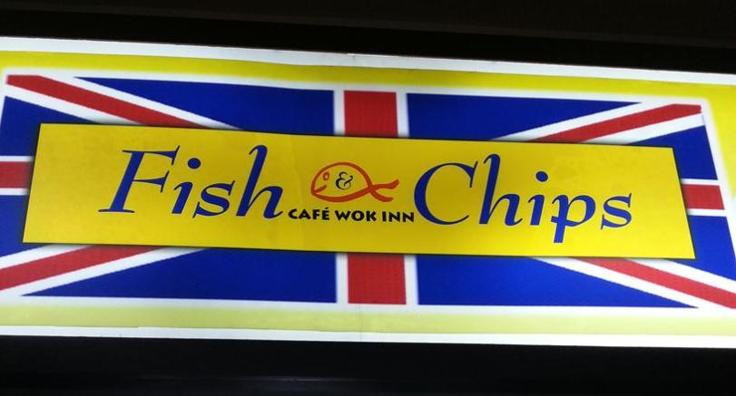 Caf wok inn dinner hungry bird for Best place for fish and chips near me