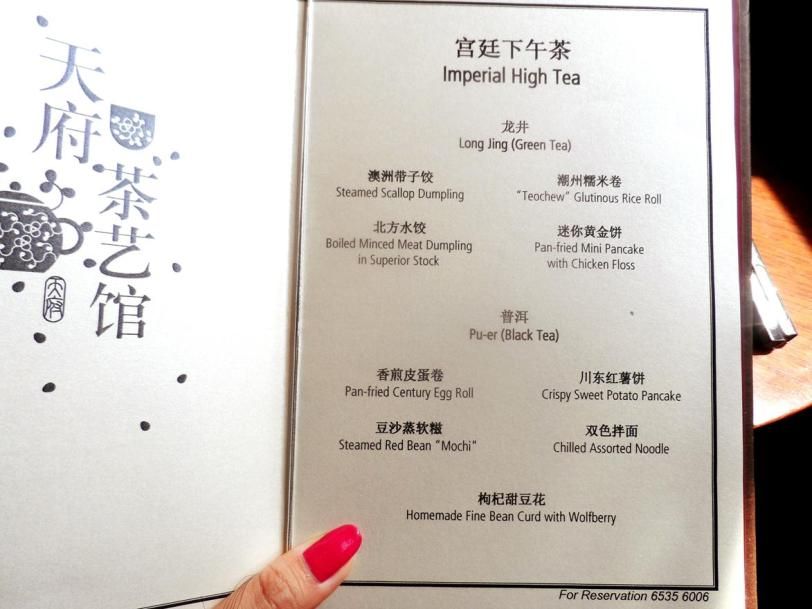 Tian Fu Tea Room