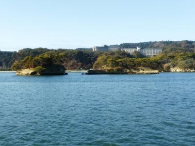 Futagojima