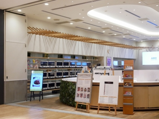 ABC Cooking Studio Tokyo Midtown