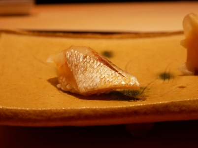 Seabream with yuzu | Tai