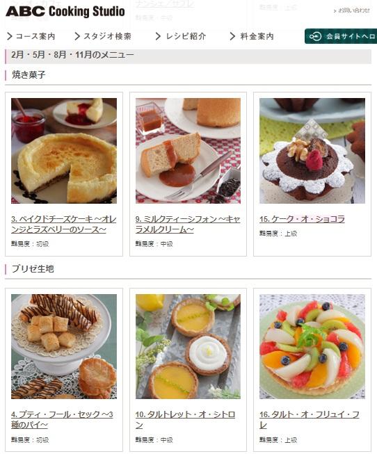 abc japan.jpg