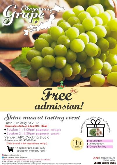grape1-01_0