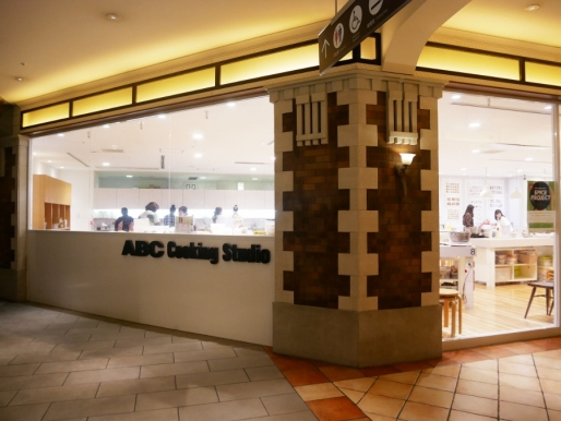 ABC Cooking Shinsaibashi