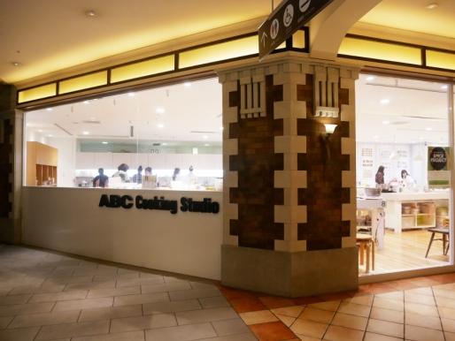 ABC Cooking Shinsaibashi