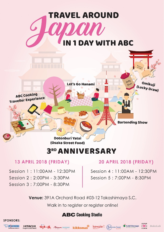 Anniversary Event Poster (With Logo) (636x900)