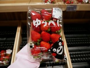 Yubeni, only ¥398+tax!
