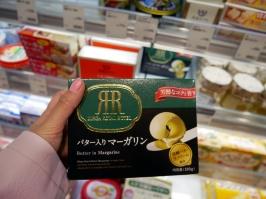Rihga Royal Hotel Margarine?