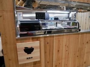 Kaisen-don booth