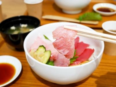 Fatty tuna!