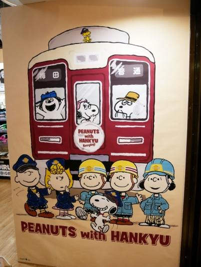 Peanuts with Hankyu