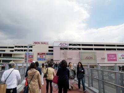 AEON Mall Kita Kobe