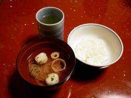"Rice: Hyogo ""Hinokoraki"" rice,"