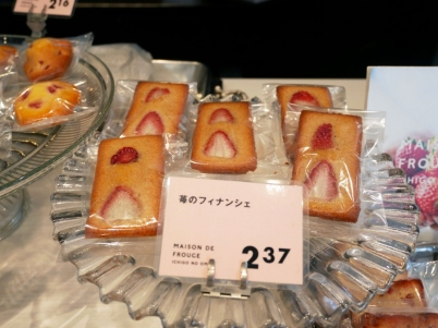 Ichigo Financiers