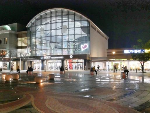 Takamatsu Station