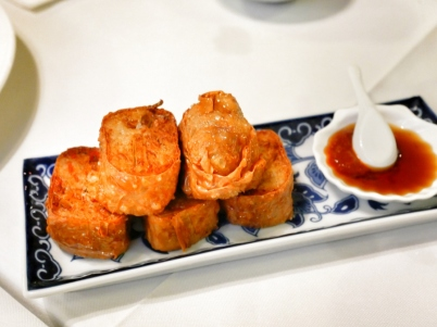 Ngoh Hiang (Minced chicken and prawn meat rolls) - $15++