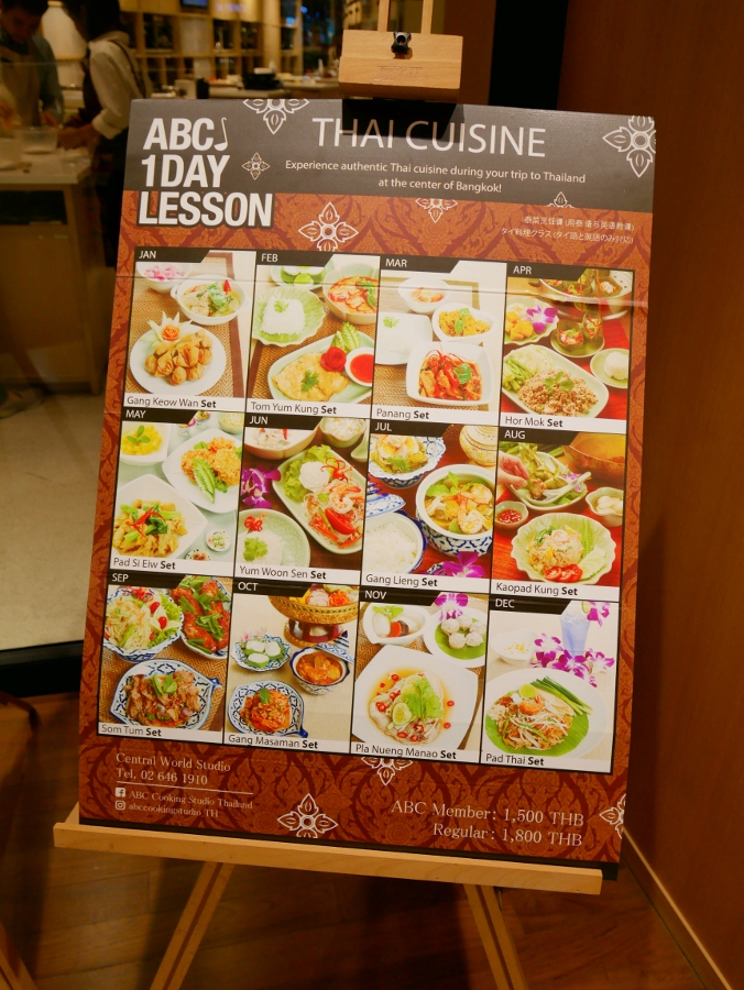 1 Day Thai Cooking Lesson