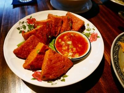 Deep Fried Curry Fish Cake ฿190