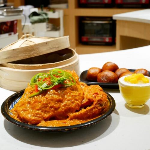 Chilli Crab (Chinese New Year)